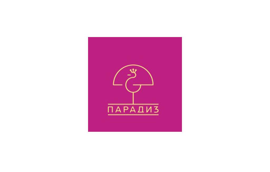 Logo Designs 9