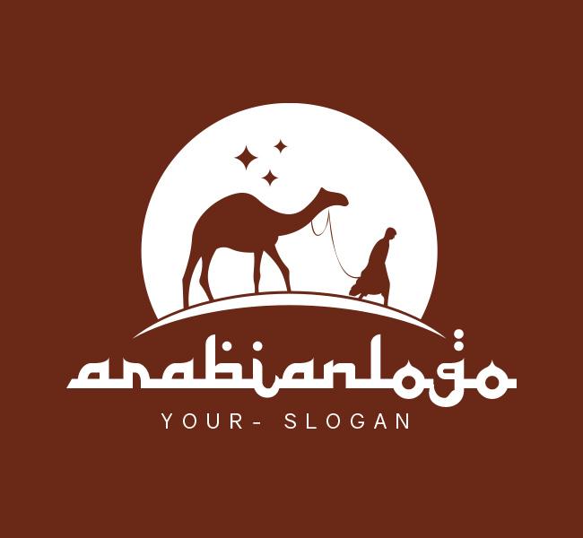 Pre-Designed-Logo-Arabian-White