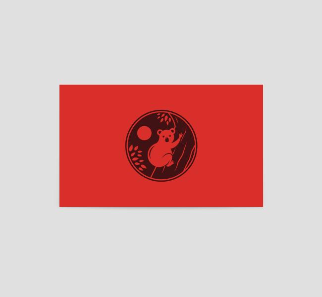 Koala-Bear-Business-Card-Template-Back